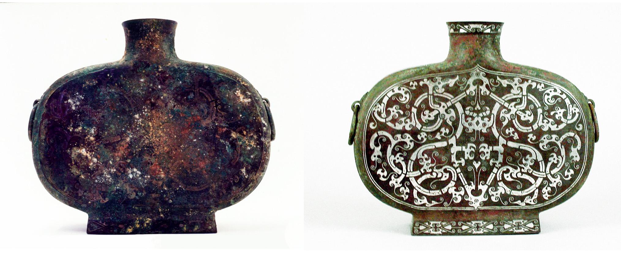 Inland Silver Archaic Bronze Vase