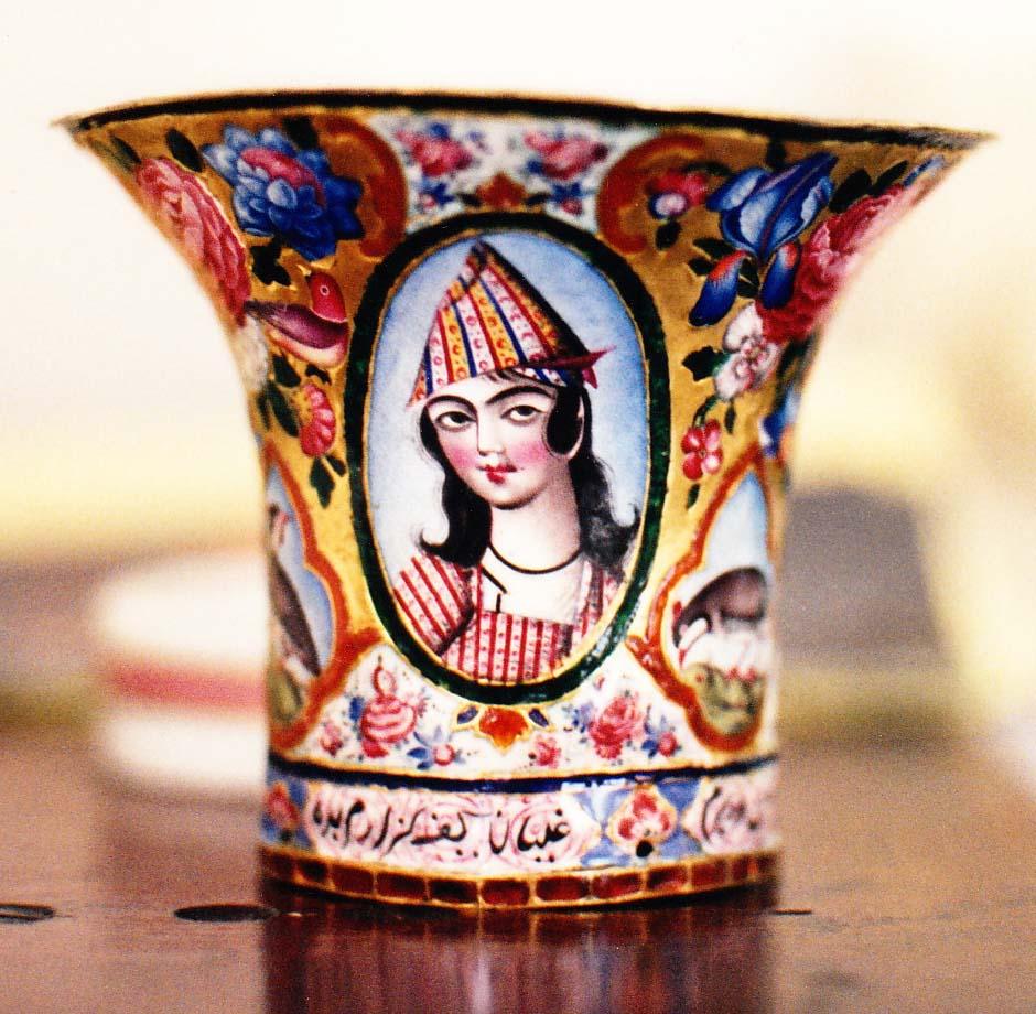 Persian Qajar Dynasty Enamel