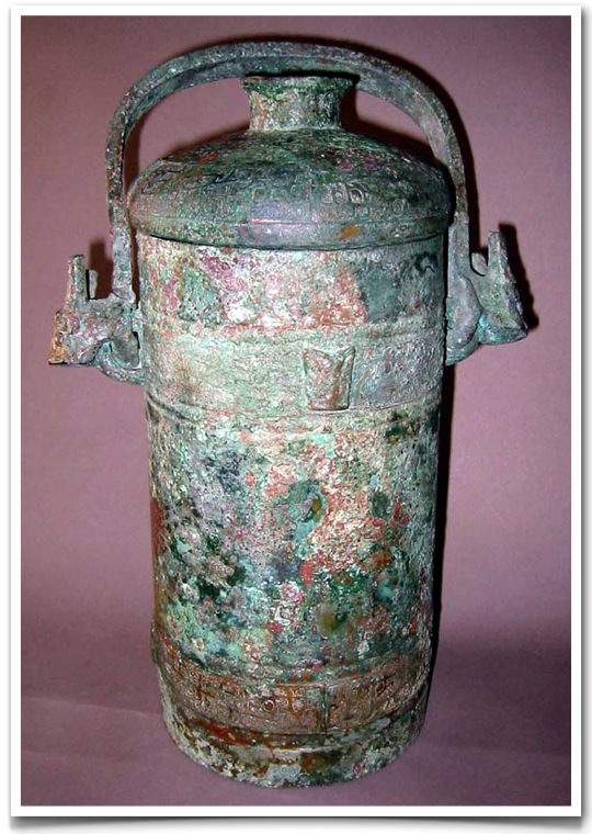 Ancient Chinese Bronze Vessel_5