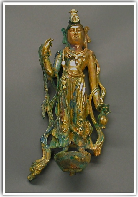 Ancient Chinese Bronze