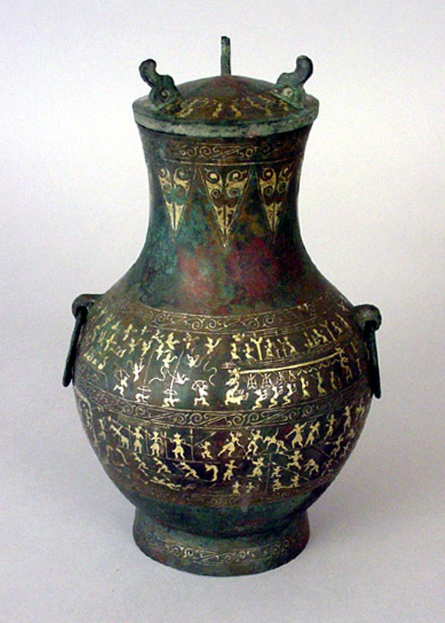 Chinese Bronze. Gold inlaid Hu