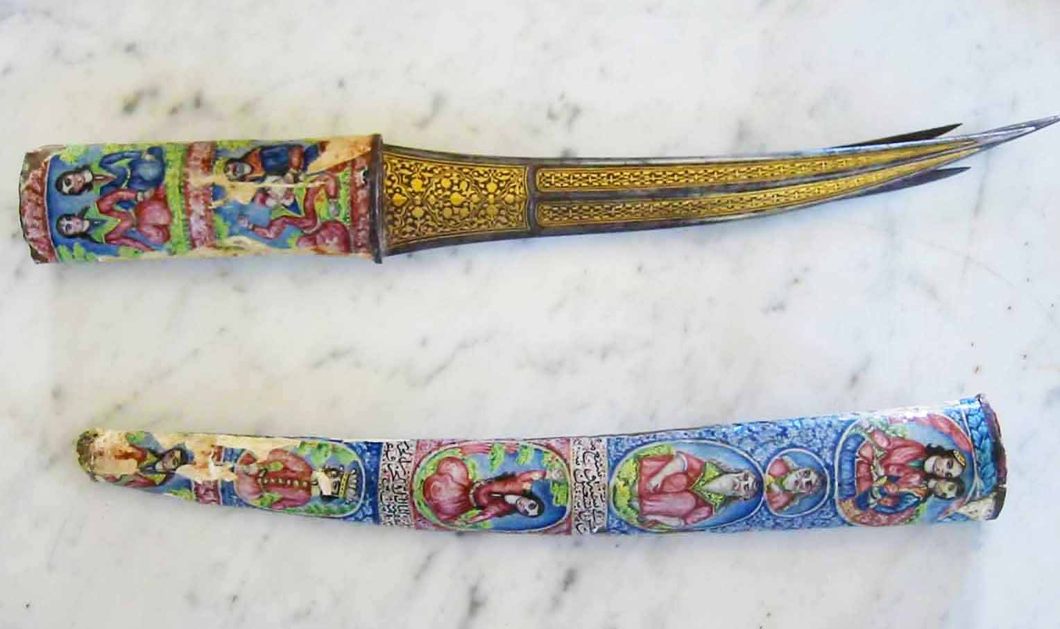 Enamel on Copper. Persian, Qajar Dynasty